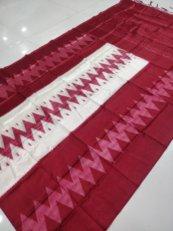Indian Soft Silk Saree - J044