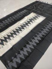 Indian Soft Silk Saree - J045